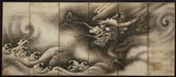 Yamada Doan, Tiger and Dragon Screens