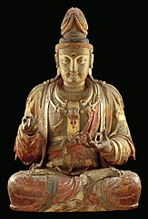 The Bodhisattva Kuan-yin, Sung dynasty, Gift of Ruth and Bruce Dayton
