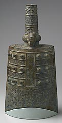 China, <I>Yung Cheng Bell</I> (Ceremonial Bell), late 6th-5th century, B.C., bronze