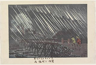 Kiyochika Kobayashi<br>Japanese, 1847-1915<br><I>Rain at Saegusa Bridge in Hakone</I><br>Color woodblock print<br>Minneapolis Institute of Arts<br>Gift of Louis W. Hill, Jr.